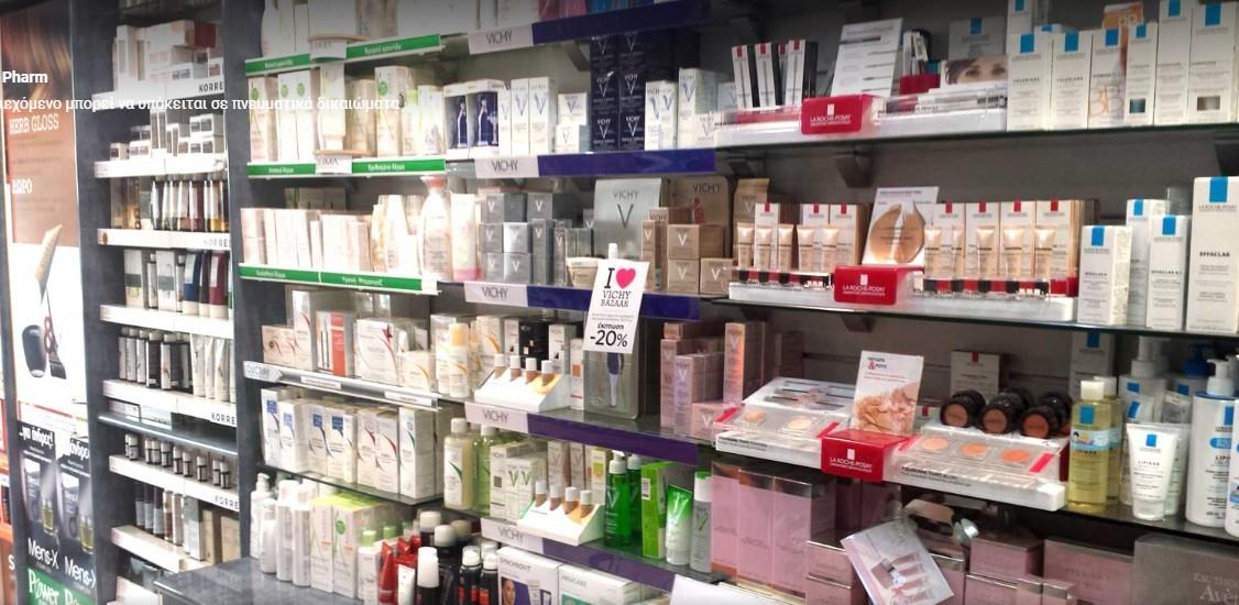 banner_pharmacy2_naturepharm